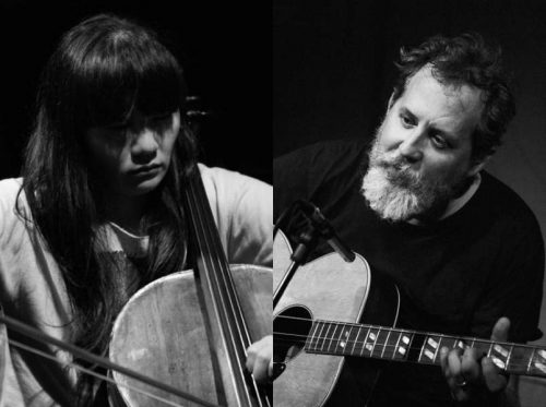 Post image for Event news: Okkyung Lee and Bill Orcutt at Cafe Oto