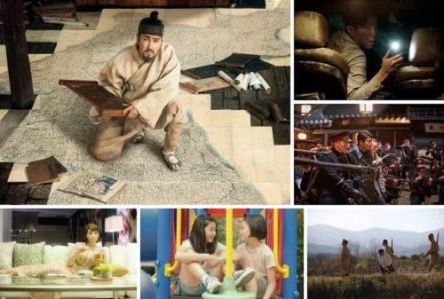 Post image for Korean films in LEAFF's Competition, Official Selection and Stories of Women sections