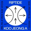 Thumbnail image for Exhibition news: Koo Jeong A — Riptide: KCC's Artist of the Year exhibition