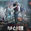 Thumbnail image for Event news: Train to Busan is the final LKFF 2016 Teaser screening