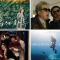 Thumbnail image for LEAFF 2016 focuses on Jeonju film fest