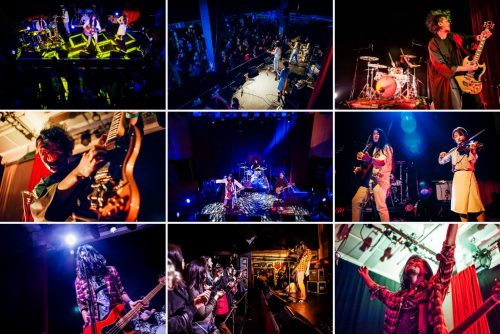 Post image for Gig review: Asian Chairshot + Danpyunsun and the Sailors @ RichMix