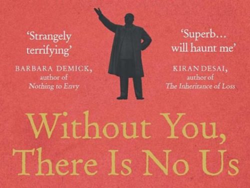 Post image for Book review: Without You, There Is No Us