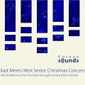 Thumbnail image for Event news: Korean Sounds Christmas Concert, at Kings Place