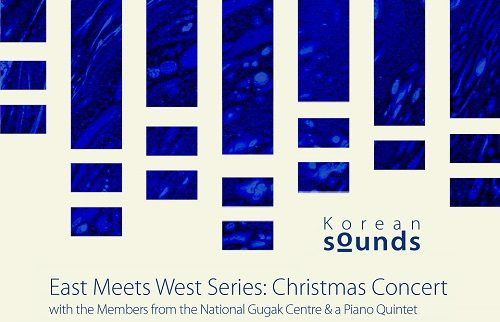 Post image for Event news: Korean Sounds Christmas Concert, at Kings Place