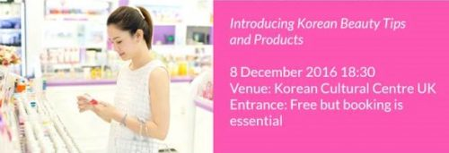Post image for Event news: an introduction to Korean beauty tips and products