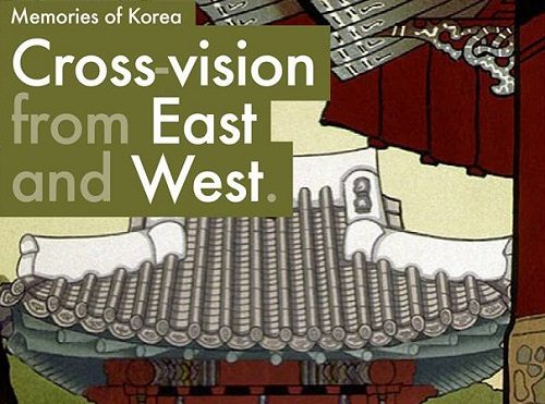 Post image for Exhibition news: Memories of Korea, at Han Collection from 6 January