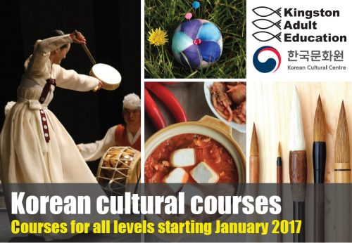 Post image for Enrol now: Korean Cultural Classes starting January 2017