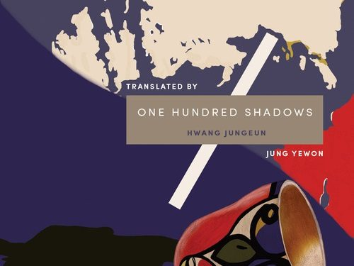 Post image for Book review: Hwang Jungeun — One Hundred Shadows