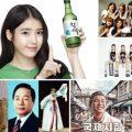 Thumbnail image for Looking back at 2015: Entertainment news