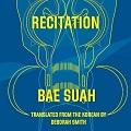 Thumbnail image for Event news: Deborah Smith on translating Bae Suah