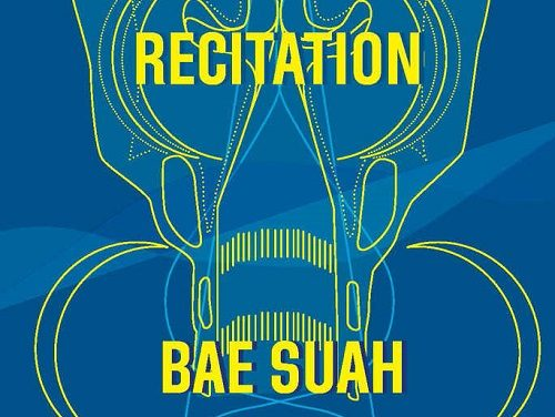 Post image for Event news: Deborah Smith on translating Bae Suah
