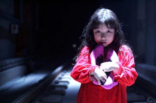 Post image for Event news: Red Shoes is the second movie in the KCC's K-horror series