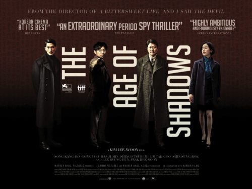 Post image for Event news: Kim Jee-woon's Age of Shadows gets UK release