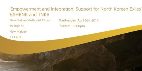 Post image for Event news: Support for North Korean Exiles – a talk in New Malden