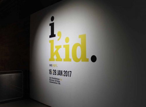 Post image for Exhibition visit: KAA residency — I, Kid