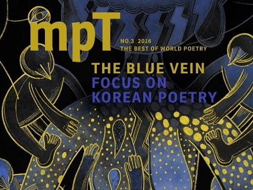 Post image for Modern Poetry in Translation – the Korean issue