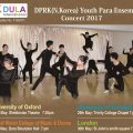 Thumbnail image for Event news: DPRK Youth Para-Ensemble UK tour 2017