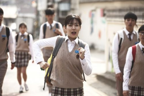 Shim Eun Kyung dating Cincinnati krok upp