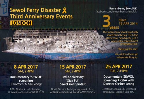 Post image for A reminder of Sewol 3rd anniversary events