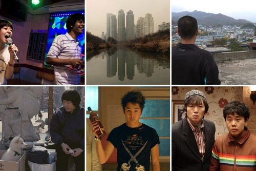 Post image for Korean Film Nights April – June 2017: On Foreign Ground