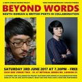 Thumbnail image for Event news: Beyond Words – South Korean + British poets in collaboration