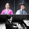 Thumbnail image for Event news: Korean Sounds – East Meet West: Virtuoso