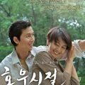 Thumbnail image for Film review: Hur Jin-ho's Season of Good Rain