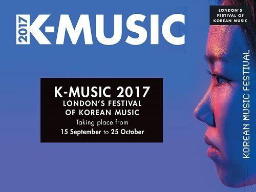 Post image for K-music 2017: full programme announced
