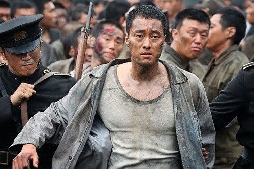 Post image for Film review: The Battleship Island