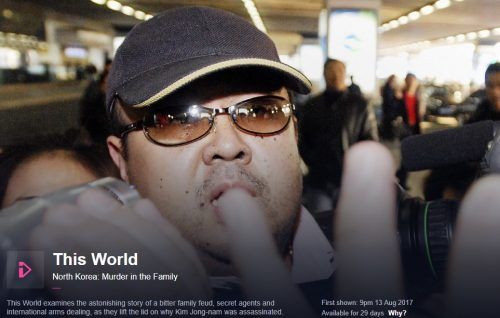 Post image for Kim Jong-nam assassination examined in BBC documentary