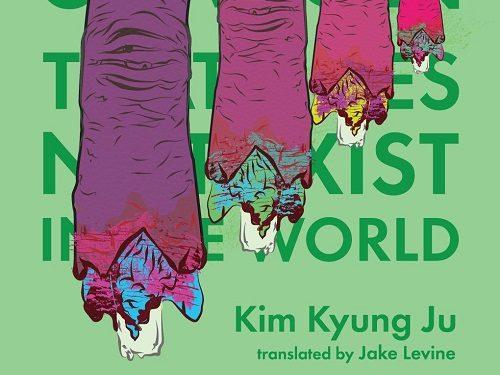 Post image for Event news: Kim Kyung-ju poetry tour
