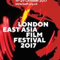 Thumbnail image for London East Asia Film Festival 2017: initial programme details announced