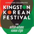 Thumbnail image for Kingston Korean Festival returns to the market square