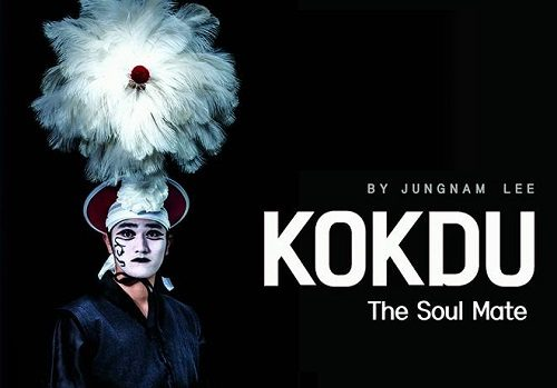 Post image for Fringe review: Kokdu – The Soul Mate