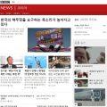 Thumbnail image for BBC Korea goes live