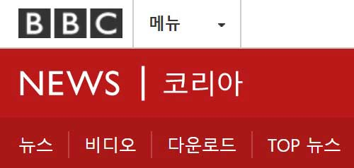 Post image for BBC Korea goes live