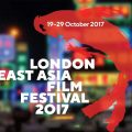 Thumbnail image for London East Asia Film Festival 2017: full programme details
