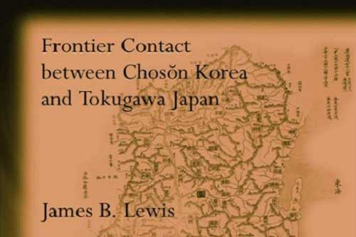 Post image for Book review: Frontier Contact Between Chosŏn Korea and Tokugawa Japan