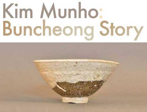 Post image for Kim Munho: Buncheong Story, at Han Collection