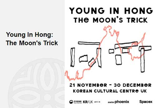 Post image for Exhibition news: Young In Hong — The Moon's Trick