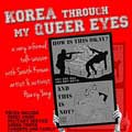 Thumbnail image for Korea Through My Queer Eyes: a talk with Heezy Yang