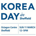 Thumbnail image for Event news: Korea Day in Sheffield