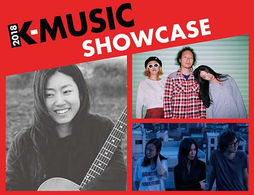 Post image for K-music showcase at Rich Mix