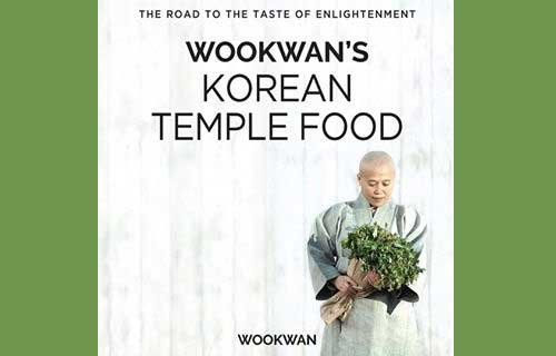 Post image for Wookwan's Korean Temple Food –Book Talk and Tasting Event