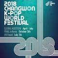 Thumbnail image for 2018 K-Pop World Festival: UK Regional Round