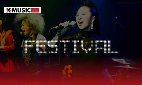 Post image for The 2018 K-Music festival: full programme announced